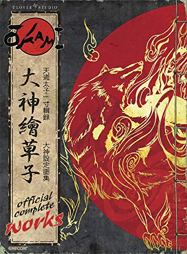 R.e.a.d Okami Official Complete Works [W.O.R.D]