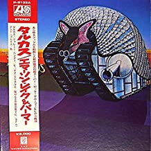 """Tarkus"" - Japanese pressing with Obi strip"