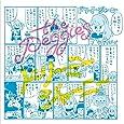 ドリーミージャーニー(初回生産限定盤)(DVD付)