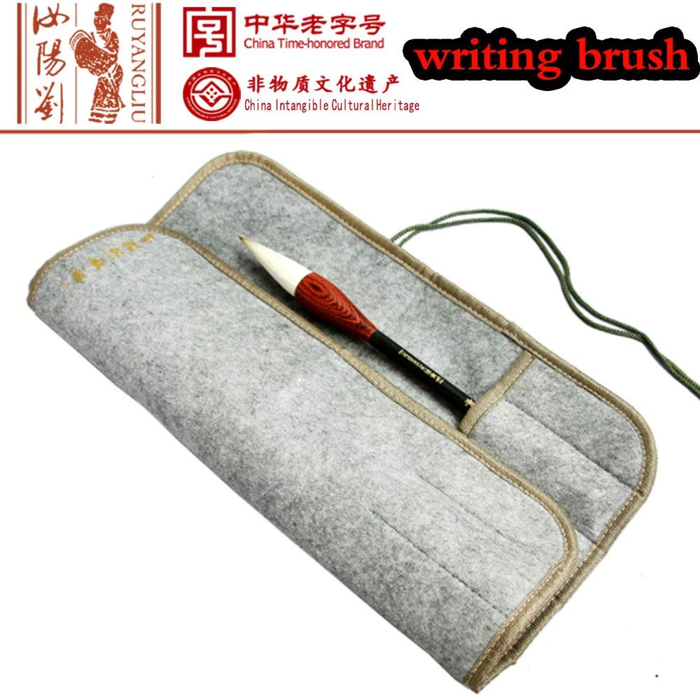 WWY Portable Chinese Art Writing Calligraphy Bamboo Brush Holder Draw Pen Case Felt Cloth Pouch 23 x 40cm Can Put 8 Brushes(not Contain a Pen) by WWY