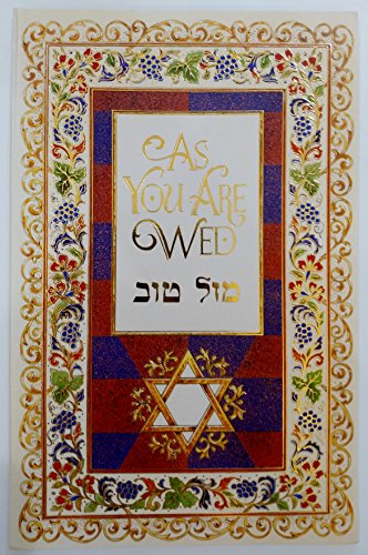 As You are Wed Mazel Tov Greeting Card - Jewish Wedding Bride Groom Blessings -