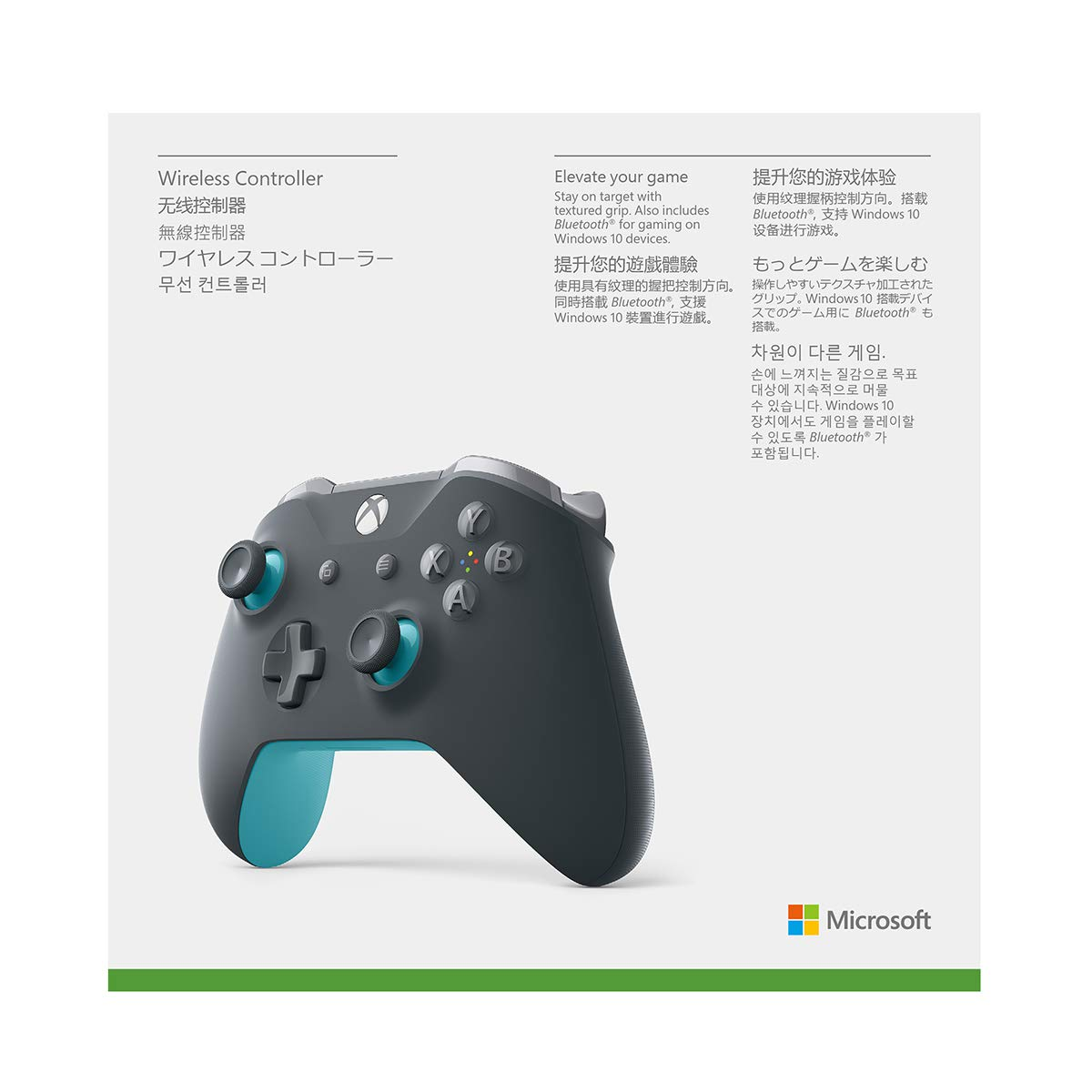 Xbox Wireless Controller - Grey and Blue by Microsoft (Image #4)