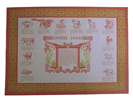 Amazoncom Chinese Zodiac Paper Placemats 50 Pieces Pp 02 Home