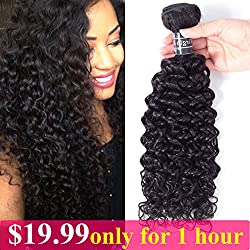 Amella Hair Brazilian Kinky Curly Hair 1 Bundle Brazilian Curly Hair 8A 100% Unprocessed Brazilian Kinky Curly Virgin Hair Extensions 100g/pc Natural Black Color(12inch)