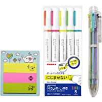 Non-Smudge Highlighters Zebra MojiniLine Pack of 5 Colors, Flexible Pen Tip Blue and Smear Proof Highlighter Marker Set…