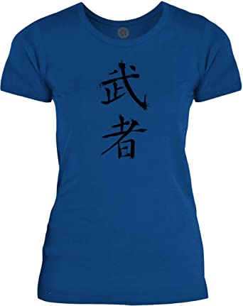 23f77a0b Big Texas Warrior Chinese Symbol (Black) Womens Fine Jersey T-Shirt, Royal  Blue, XL: Amazon.co.uk: Clothing