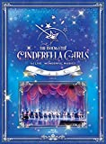 The Idolm@Ster Cinderella Girls - The Idolm@Ster (Idolmaster) Cinderella Girls 1st Live Wonderful M@Gic!! 0405 [Japan BD] COXC-1101