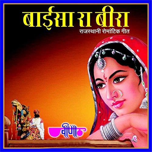 Uhcha Rana Ji Ra Gokhda