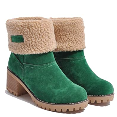 fddb7203af4c Yu He Women Cute Warm Short Boots Suede Chunky Mid Heel Round Toe Winter  Snow Ankle