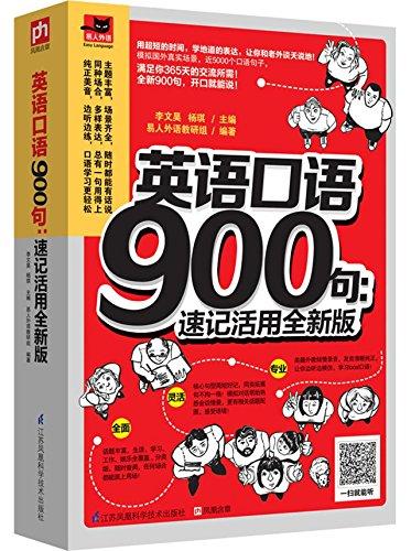 english 900 - 9
