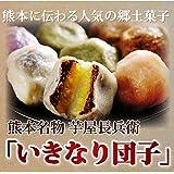 熊本名物 芋屋長兵衛の「いきなり団子」15個(プレーン)