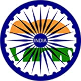 India Flag Ornament Home Decal Vinyl Sticker 12'' X 12''