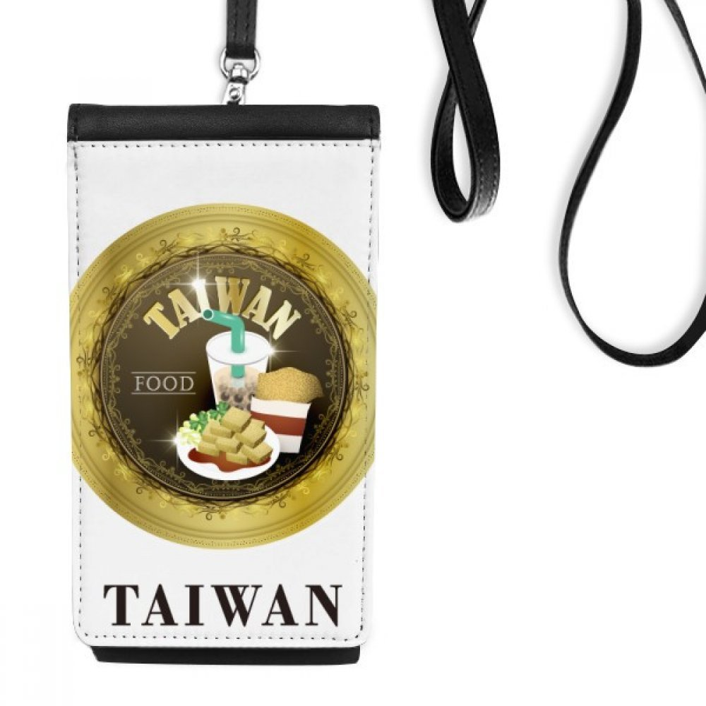 Taiwan Travel Food China Faux Leather Smartphone Hanging Purse Black Phone Wallet Gift