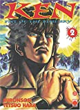 Ken Fist of the Blue Sky , tome 2