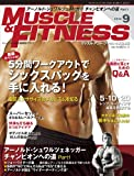 『マッスル・アンド・フィットネス日本版』2014年9月号