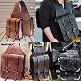 Product review for HILASON WESTERN FLORAL HAND TOOL LEATHER COWBOY TRAIL RIDE HORSE SADDLE BAG