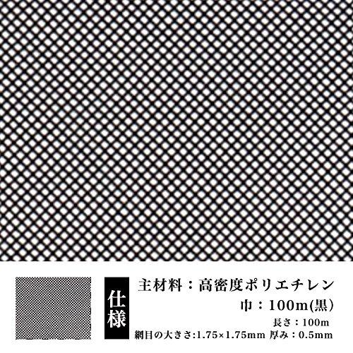 ネトロンシート ネトロンネット CLV-MM 黒 大きさ:幅460mm×長さ38m 切り売り B00UY8SI0C 38) 幅(mm):460×長さ(m):38  38) 幅(mm):460×長さ(m):38