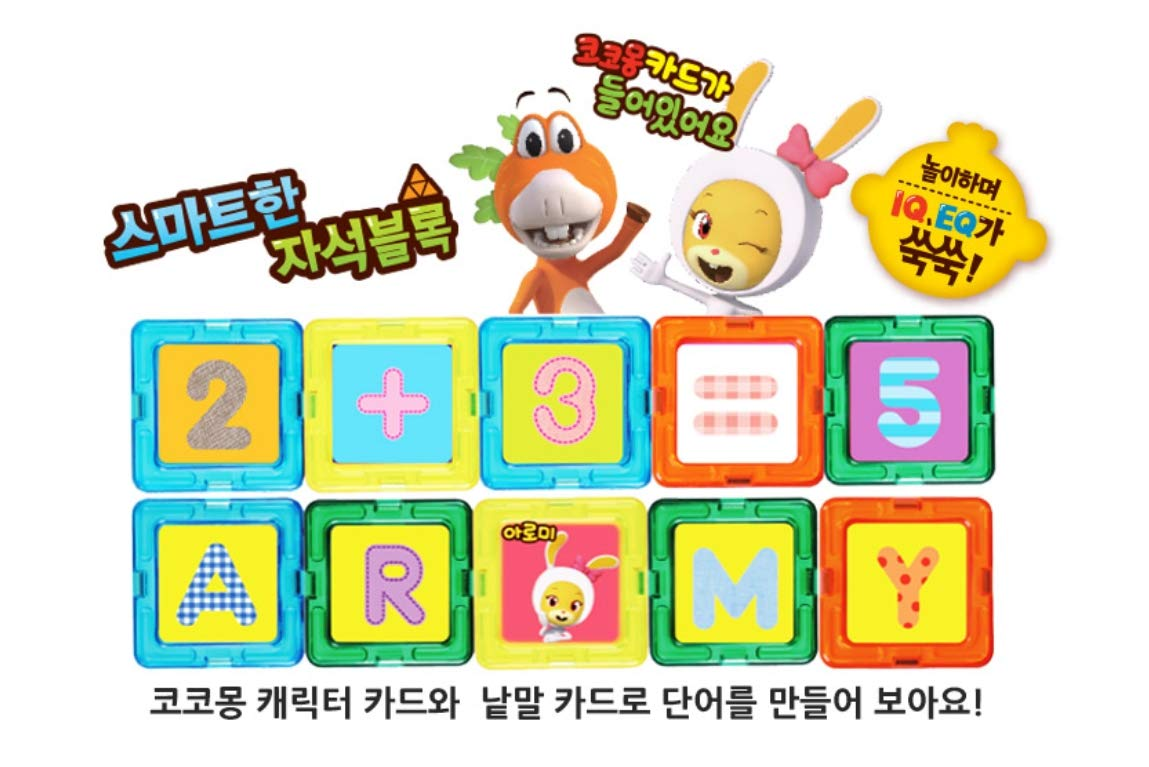 cocomong Magic Magnetic Building Blocks 44 Pieces Korea Animation Character by cocomong (Image #6)