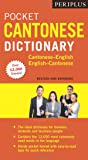 Periplus Pocket Cantonese Dictionary: Cantonese-English English-Cantonese (Fully Revised & Expanded, Fully Romanized)