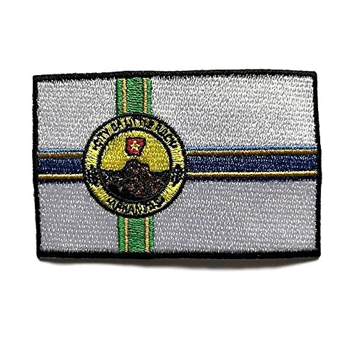 City of Little Rock Flag Patch/Flags of Arkansas Embroidered Patch Collection (LR AR, 2