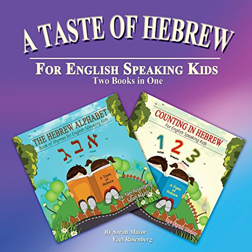 A Taste of Hebrew for English Speaking Kids: Two Books in One: The Hebrew  Alphabet & Counting In Hebrew (A Taste of Hebrew: The Collection) (Volume 1)