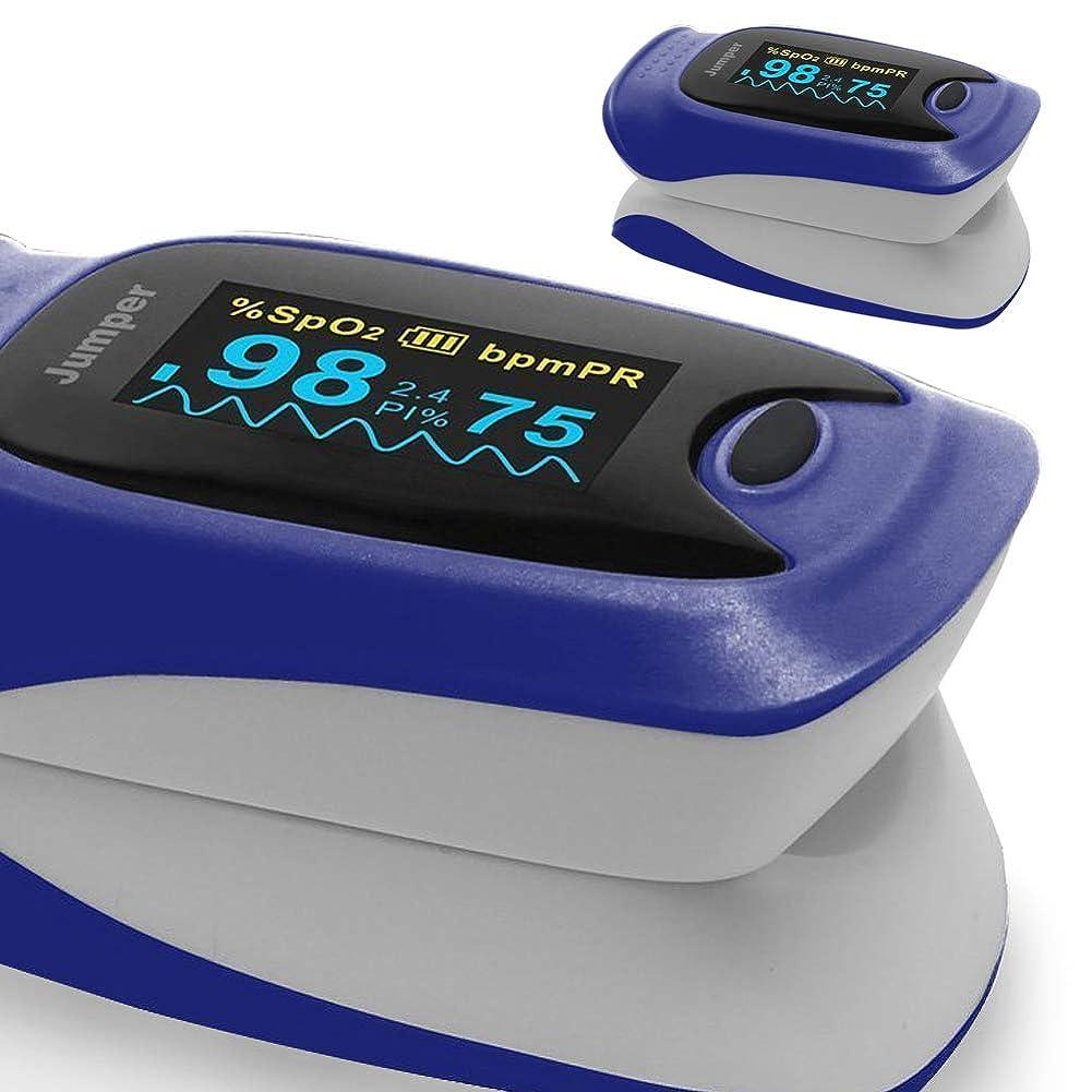勧告地区パーツパルスオキシメーター 脈拍計 Bluetooth対応 血中酸素測定器 看護 在宅介護 家庭用 高性能 心拍計 小型 ケース付 脈拍 脈拍数 脈拍測定【指を入れるだけで手軽に脈拍、血中酸素飽和濃度、血のめぐりをチェック】 パルスオキシメータ ブルートゥース 脈拍計 スマートフォン スマホ SpO2 PI 〇