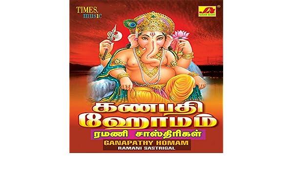 Ganapathi homam mp3 song download ganapathy homam ganapathi homam.