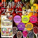 Beaute Et Sante Best Deals - Beaute Sante JAPAN Raw enzyme Ã- super food capsules by Beaute et Sante