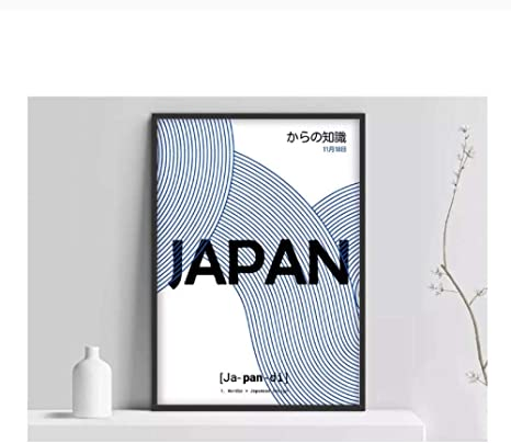 Amazon Com Japan Poster Japandi Design Museum Poster Japan Exhibition Poster Japan Poster Learning From Japan Scandinavian Poster 50x70cm No Frame Posters Prints