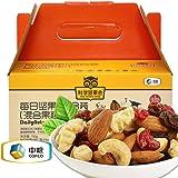 【2盒】中粮时怡365每日坚果30袋共750g*2/巴旦木蔓越莓干腰果榛子 (1500)