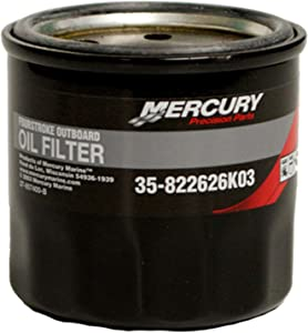 MERCURY Filter ASY-Oil