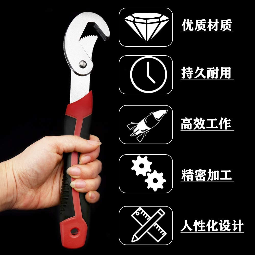 YLXT Universal Wrench Multifunction Quick Adjustable Wrench Handle Tool Set 2 1 piece