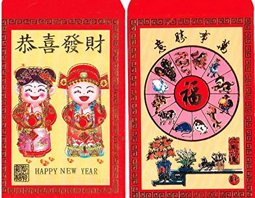 "Chinese New Year Red Envelopes Written ""Good Luck "" In Chinese Measured 4 1/2 x 3 (Pack Of 50) In 2 Designs"