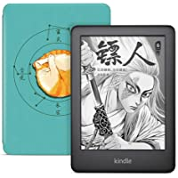 全新Kindle青春版 黑色 + NuPro轻薄?;ぬ滋鬃?,大橘为重