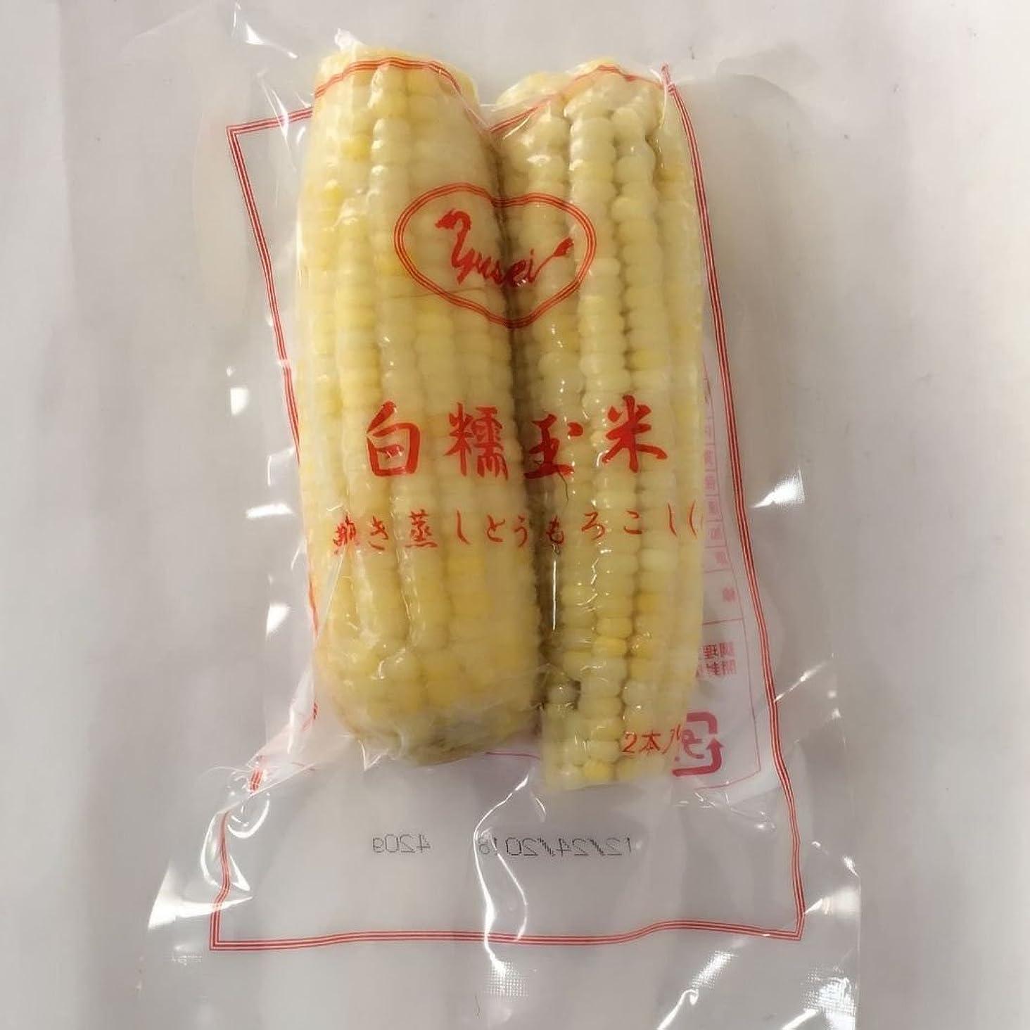 すでにサスティーンジョグ沖縄県産 とうもろこし(スィートコーン)約20cm前後10本(M~Lサイズ)