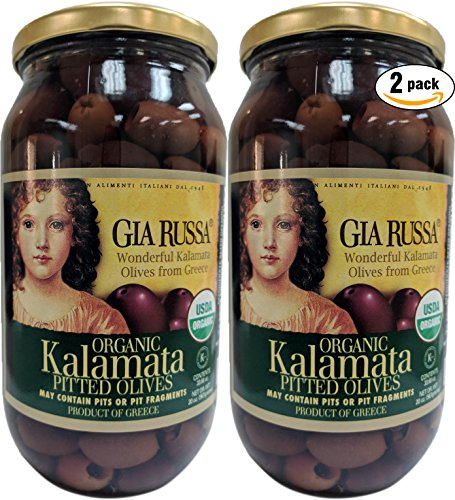 Gia Russa Kalamata Pitted Olives, 33.68oz Glass Jar (Pack of 2, Total of 67.36 Oz)