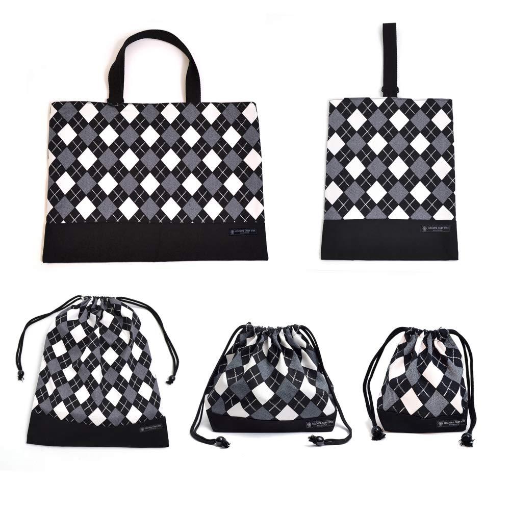 Set of 5 lessons bag R enrolled enhancement, schuhe case R, gym clothes bag, lunch bag, glass bag Argyle schwarz N8185700 (japan import)