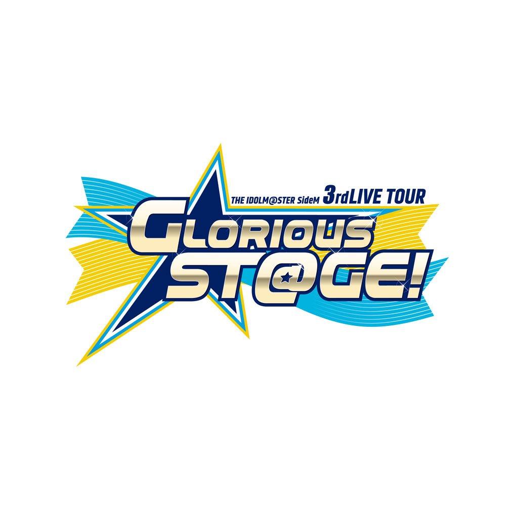 THE IDOLM@STER SideM 3rdLIVE TOUR ~GLORIOUS ST@GE!~ LIVE Blu-ray (Side FUKUOKA)