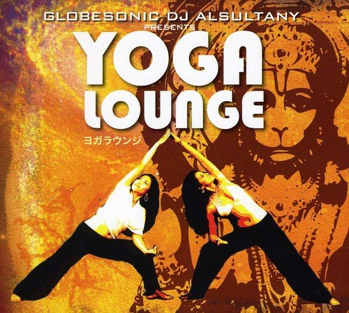 Globe Sonic Alsultany Presents Lounge