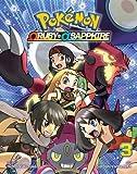 Pokémon Omega Ruby Alpha Sapphire, Vol. 3 (Pokemon)