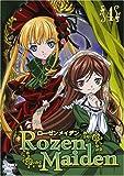 Rozen Maiden 4 [DVD]