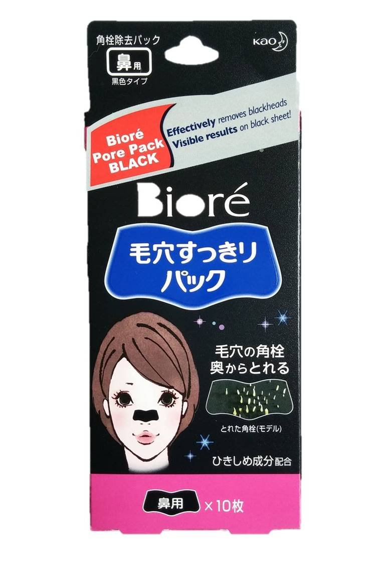 Biore Deep Cleansing Black Pore Strips (Pack 0f 10 Black Strips) Kao Corporation