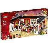 レゴ(LEGO) アジアンフェスティバル 旧正月の大晦日のごちそう 80101