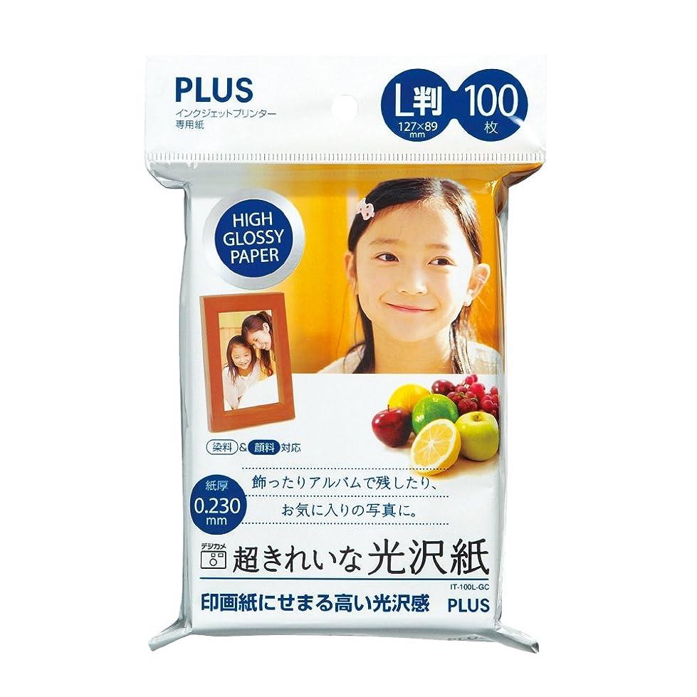 伝染病パーツ変換するコピー用紙 A4 紙厚0.19mm 100枚 日本製 インクジェット用紙 マット紙 EJK-SAA4100