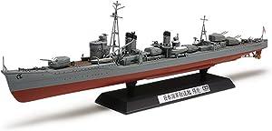 Tamiya Inj Destroyer KageroHobby Model Kit