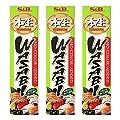 [ 3 Packs ] PRIMIUM S & B Wasabi Paste in Tube No Color Added 43g-1.52oz