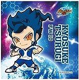 Inazuma Eleven GO Chou & Petit towel 3 Kenjo Kyosuke