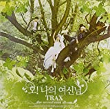 Oh My Goddess by TRAX (2013-05-04)