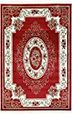 Cheap Clearance 6′ 7 x 9′ 6 Feet Versailles Area Rug Red limited Time Offer – Perfect for any floor Rugs & Carpets