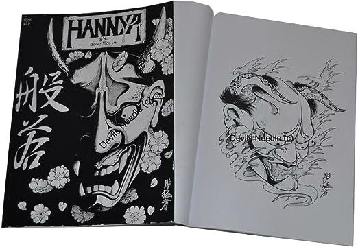 Tatuaje-libro - japonesa hannya máscaras de Horimouja (Japanese ...